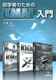 Coverintro_kmap_for_beginnery120128