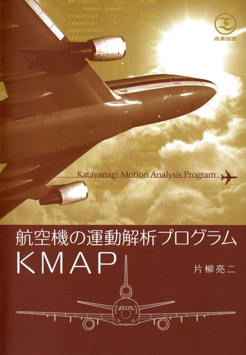 Kmapy070711
